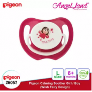 image of Pigeon Calming Soother Girl/Boy (1pc/pack) - Wish Fairy (L) - 26057