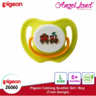 image of Pigeon Calming Soother Girl/Boy (1pc/pack) - Train Design (L) 26060