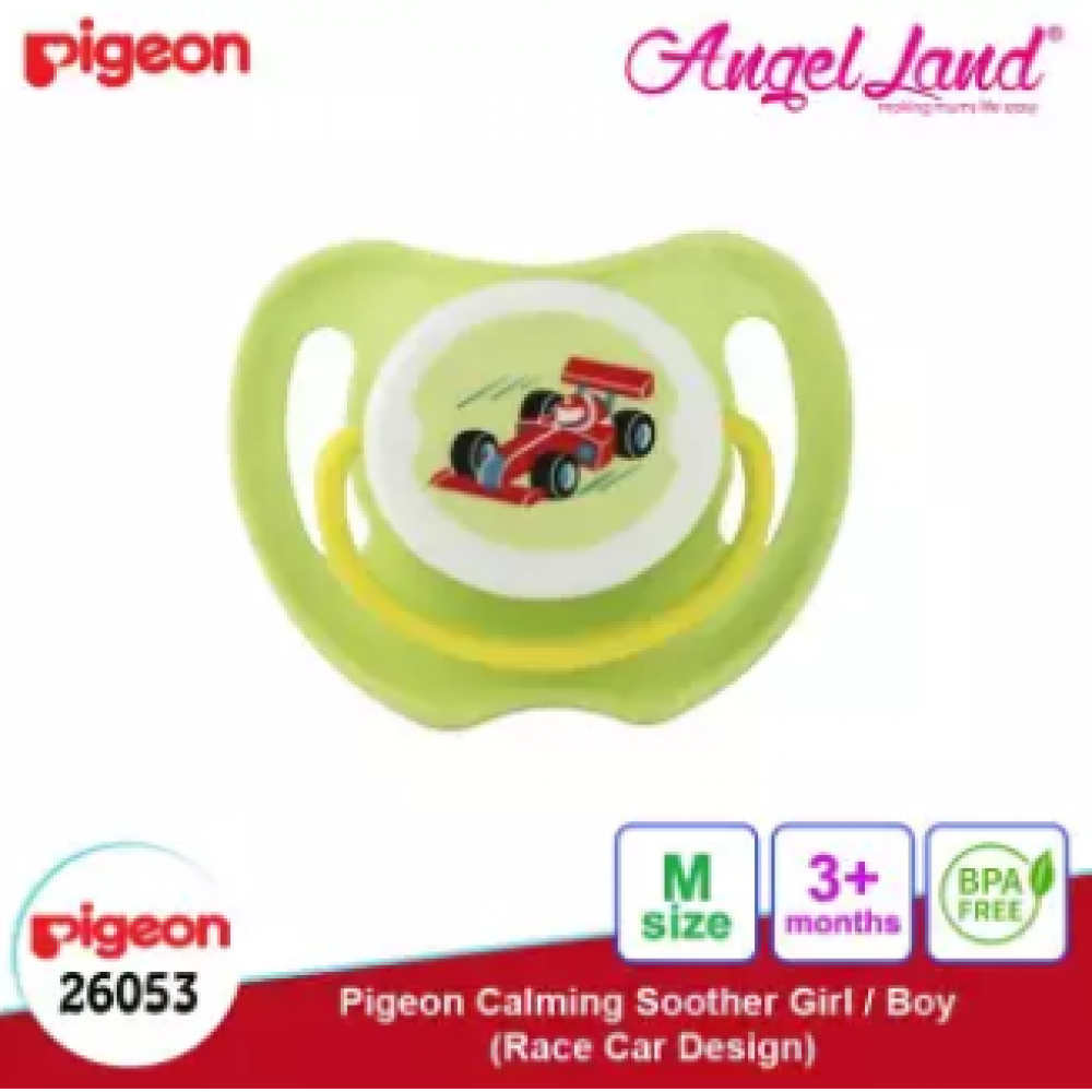 Pigeon Calming Soother Girl/Boy (1pc/pack) - Race Car (M) 26053