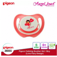 image of Pigeon Calming Soother Girl/Boy (1pc/pack) - Love Fairy Design (S) 26055