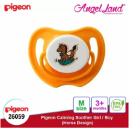 image of Pigeon Calming Soother Girl/Boy (1pc/pack) - Horse Design (M) 26059