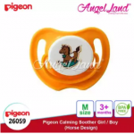 Pigeon Calming Soother Girl/Boy (1pc/pack) - Horse Design (M) 26059