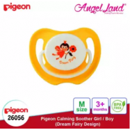 image of Pigeon Calming Soother Girl/Boy (1pc/pack) - Dream Fairy Design (M) 26056