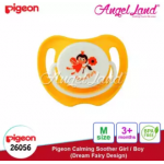Pigeon Calming Soother Girl/Boy (1pc/pack) - Dream Fairy Design (M) 26056