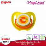Pigeon Calming Soother Girl/Boy (1pc/pack) - Carrot Design (L) 26063