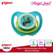 image of Pigeon Calming Soother Girl/Boy (1pc/pack) - Bicycle Design (S) 26052