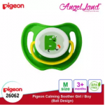 Pigeon Calming Soother Girl/Boy (1pc/pack) - Ball Design (M) 26062