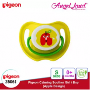 image of Pigeon Calming Soother Girl/Boy (1pc/pack) - Apple Design (S) 26061