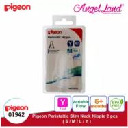 image of Pigeon Peristaltic Slim-Neck Nipple - Y - 01942
