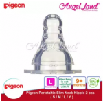 Pigeon Peristaltic Slim-Neck Nipple - Y - 01942