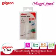 image of Pigeon Peristaltic Slim-Neck Nipple - S - 01940