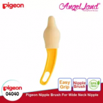 Pigeon Nipple Brush 04040/04041 - For Wide Neck Nipple (04040)