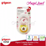 Pigeon Calming Soother Girl/Boy (2pcs/pack) - Girl (S) 15752