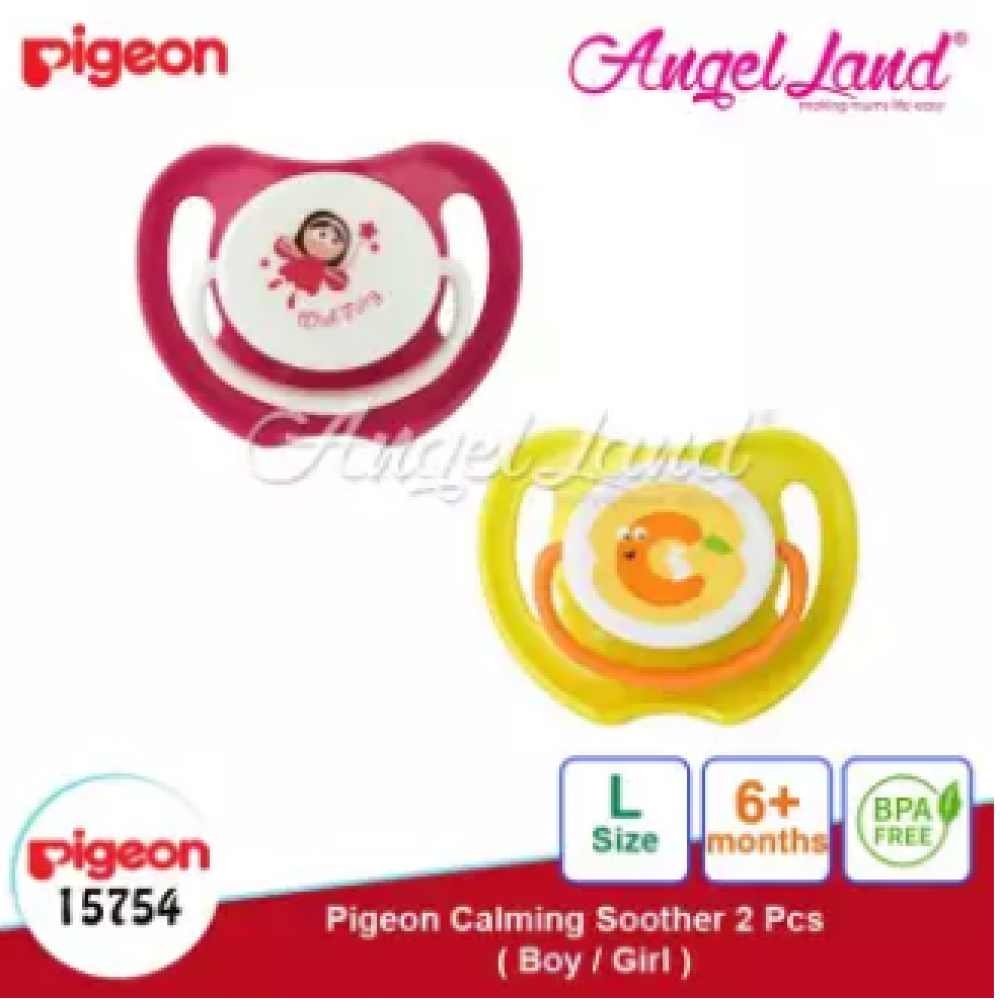 Pigeon Calming Soother Girl/Boy (2pcs/pack) - Girl (L) 15754