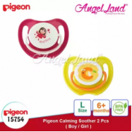 image of Pigeon Calming Soother Girl/Boy (2pcs/pack) - Girl (L) 15754