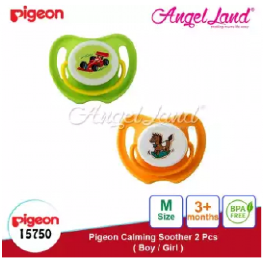 Pigeon Calming Soother Girl/Boy (2pcs/pack) - Boy (M) 15750