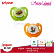 image of Pigeon Calming Soother Girl/Boy (2pcs/pack) - Boy (M) 15750