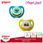 Pigeon Calming Soother Girl/Boy (2pcs/pack) - Boy (L) 15751