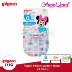 Pigeon Disney Pacifier Mickey/Minnie - S (0 month+) Minnie 13357