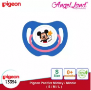 image of Pigeon Disney Pacifier Mickey/Minnie - S (0 month+) Mickey 13354