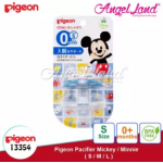 Pigeon Disney Pacifier Mickey/Minnie - S (0 month+) Mickey 13354