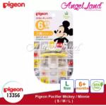 Pigeon Disney Pacifier Mickey/Minnie - L (6 month+) Mickey 13356