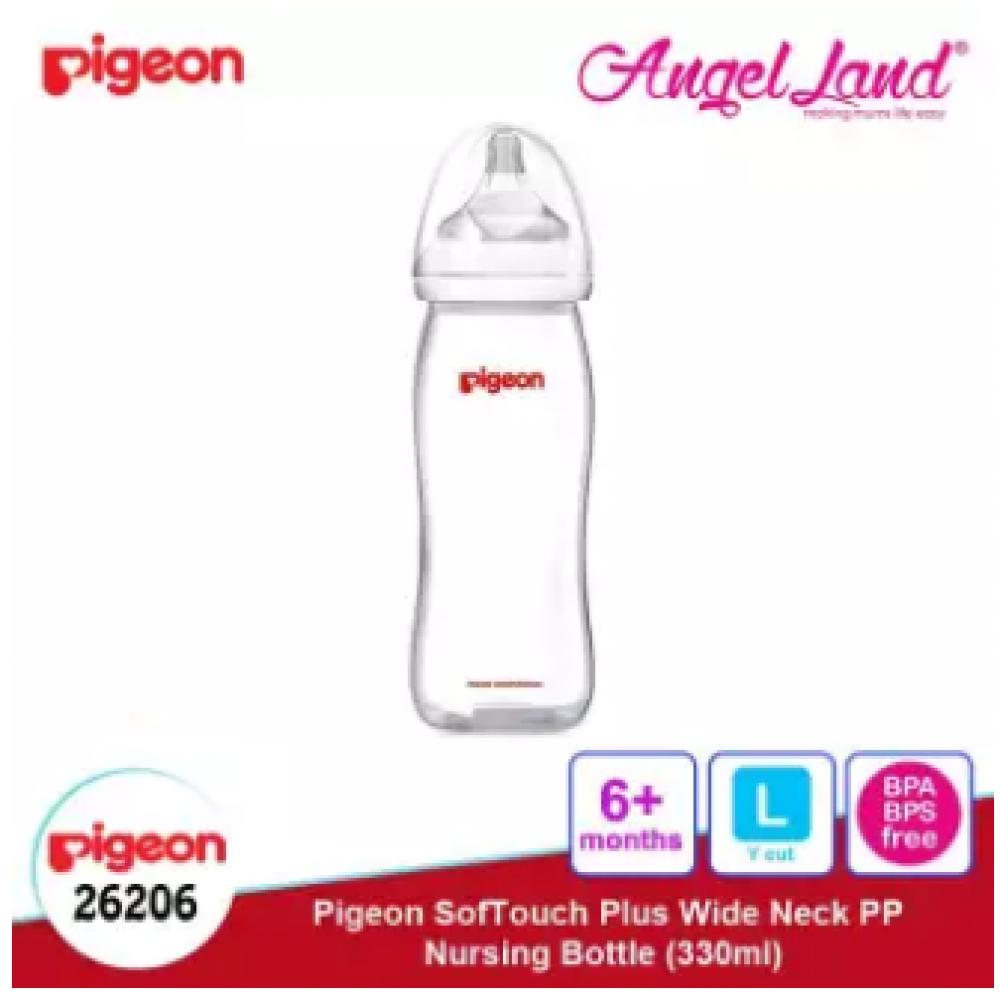 Pigeon Wide-Neck Nursing Bottle Polypropylene 160ml/240ml/330ml - 330ml (26206) L teat, 6m+