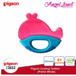 Pigeon Cooling Teether (4 months+) - Pinkie Sharkie (13652)