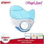 Pigeon Cooling Teether (4 months+) - Blue Sharkie (13651)