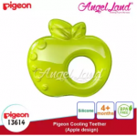 Pigeon Cooling Teether (4 months+) - Apple Design (13614)