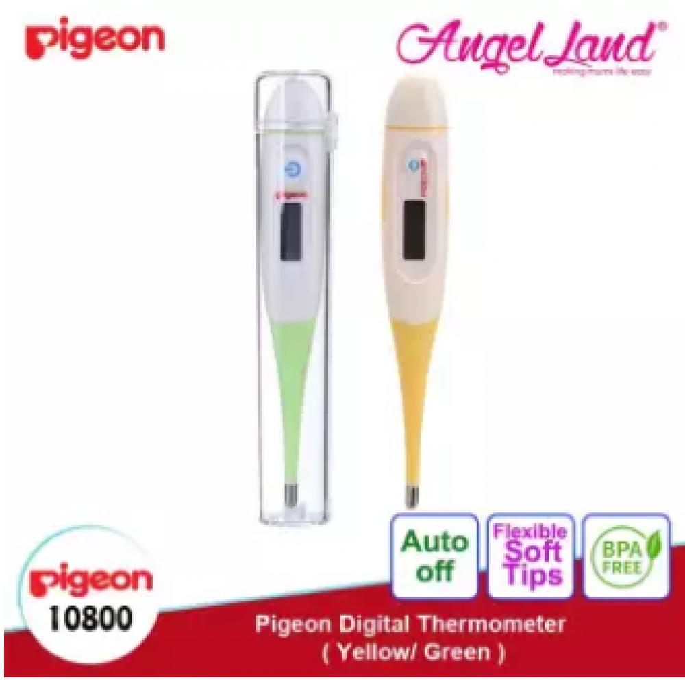Pigeon Digital Thermometer 10800 - Yellow