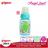 image of Pigeon Flexible Peristaltic Slim Neck Nipple Clear PP Bottle - Leaves 120ml S (0 month+) 26816