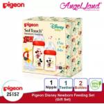 Pigeon Disney Newborn Feeding Set 25157