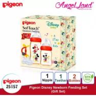 image of Pigeon Disney Newborn Feeding Set 25157
