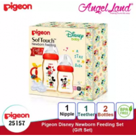image of Pigeon Disney Newborn Feeding Set 25157