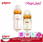 Pigeon Wide-Neck Nursing Bottle PPSU (160ml/00875) (240ml/00876) - 160ml/00875 + 240ml/00876