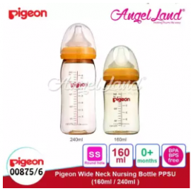image of Pigeon Wide-Neck Nursing Bottle PPSU (160ml/00875) (240ml/00876) - 160ml/00875 + 240ml/00876