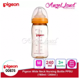image of Pigeon Wide-Neck Nursing Bottle PPSU (160ml/00875) (240ml/00876) - 240ml/00876