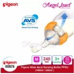 Pigeon Wide-Neck Nursing Bottle PPSU (160ml/00875) (240ml/00876) - 240ml/00876