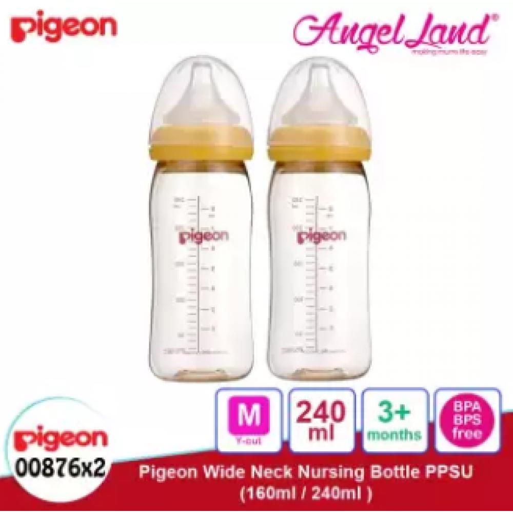 Pigeon Wide-Neck Nursing Bottle PPSU (160ml/00875) (240ml/00876) - 240ml/00876 + 240ml/00876