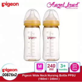 image of Pigeon Wide-Neck Nursing Bottle PPSU (160ml/00875) (240ml/00876) - 240ml/00876 + 240ml/00876