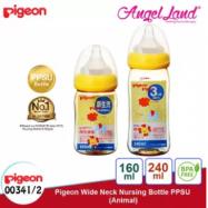 image of Pigeon Wide-Neck Nursing Bottle PPSU (160ml/00341) (240ml/00342) - 160ml/00341 + 240ml/00342