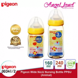 image of Pigeon Wide-Neck Nursing Bottle PPSU (160ml/00341) (240ml/00342) - 160ml/00341 + 240ml/00342