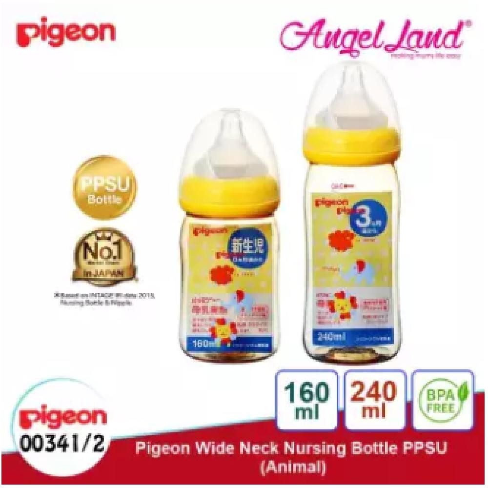 Pigeon Wide-Neck Nursing Bottle PPSU (160ml/00341) (240ml/00342) - 160ml/00341