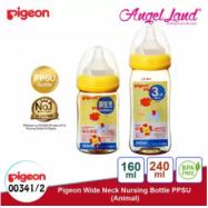 image of Pigeon Wide-Neck Nursing Bottle PPSU (160ml/00341) (240ml/00342) - 160ml/00341
