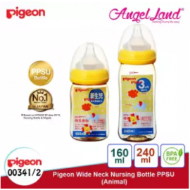 image of Pigeon Wide-Neck Nursing Bottle PPSU (160ml/00341) (240ml/00342) - 160ml/00341