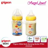 image of Pigeon Wide-Neck Nursing Bottle PPSU (160ml/00341) (240ml/00342) - 160ml/00341 + 160ml/00341