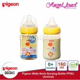 image of Pigeon Wide-Neck Nursing Bottle PPSU (160ml/00341) (240ml/00342) - 160ml/00341 + 160ml/00341