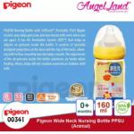 Pigeon Wide-Neck Nursing Bottle PPSU (160ml/00341) (240ml/00342) - 160ml/00341 + 160ml/00341