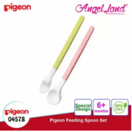 image of Pigeon Feeding Spoon Set (6 months+) 04578